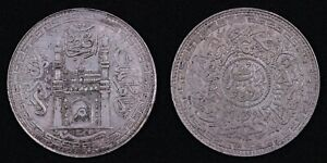 India-Princely States Hyderabad AH 1323 RY 39 1 Rupee Y# 40.1 World Silver Coin