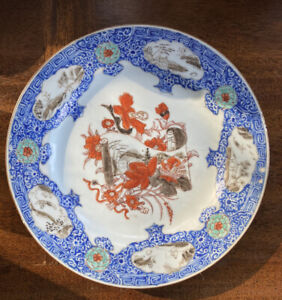 18th C Chinese Porcelain Dish