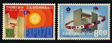 China Taiwan 1649-1650, MNH. EXPO '70, Osaka, Japan. Chinese Pavilion,Flags,1970