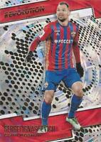 2017 Panini Revolution Soccer - Fractal Parallel - CSKA Moscow  - 86-91