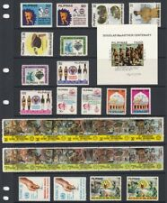 (RP80) PHILIPPINES - 1980 COMPLETE STAMP SETS + S/S. MUH