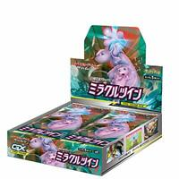 Pokemon Card Game Sun & Moon - Expansion pack Miracle twins Booster BOX