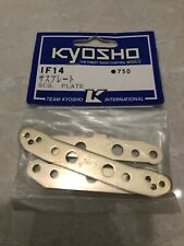 KYOSHO IF14 SUSPENSION PLATE FOR INFERNO MP5 MP6