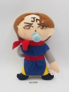 "Yu Yu Hakusho B2308 Koenma Tomy Yujin 7"" Plush Stuffed Toy Doll Japan"
