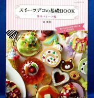 Sweets Deco Basics Book /Japanese Handmade Clay Craft Pattern Book