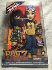 Bratz Boyz MGA Entertainment Nu-Cool Collection Eitan The Dragon New Rare 2003