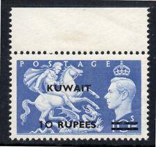 Kuwait 1950 KGVI 10R on 10/- SG 92 MNH read description