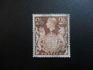 Great Britain #249 Used- WDWPhilatelic (B2D4) 2