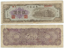 GENUINE banknote CHINA 1948 5000 Yuan P-S3759A