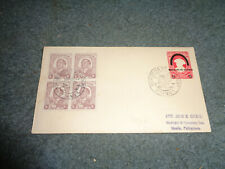 PHILIPPINES SCOTT# OS10, BLOCK OF 4, TIED TO NU2