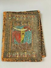 """Antique Leather Bible Book Cover Hand Tooled Vintage 8.5"""" x 6.5"""""""