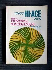 """Toyota HI-ACE """" RH10V - 10G-B """" 1968 ORIGINAL Factory PARTS CATALOG  rare"""