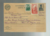 1940 Leningrad RUSSIA USSR Postcard Cover to USA Pediatric Hospital A Zolotukhin