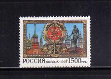 RUSIA/RUSSIA 1996 MNH SC.6314 Tula 850th