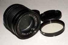 MC Kaleinar-5N 100 mm 2.8 Telephoto Portrait Lens Nikon mount