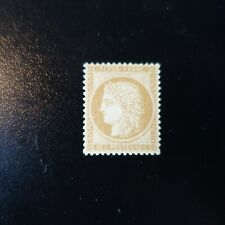 FRANCE STAMP CÉRÈS N°36 NEUF LUXE MNH VALUE 50%)