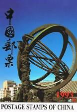 PRC China: Jahrbuch 1993, Folder, Yearbook ** postfrisch, MNH [12058