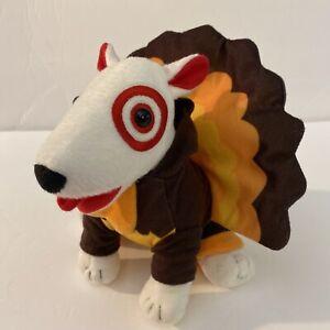 2017 Target Bullseye Dog Plush Thanksgiving Turkey