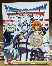 DVD ANIME Heroman Vol.1-26 End English Subs Region All