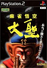 Used PS2 Sparrow Monkey King Import Japan
