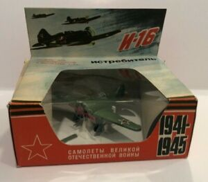 1980s RUSSIAN METAL WWII RUSSIAN FIGHTER PLANE toy in box