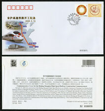 CHINA 2008 PFTN.TL-5 Beijing-Shanghai High-Speed Railway Construction CC/FDC