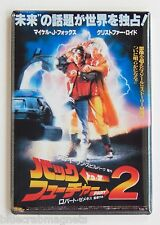 Back to the Future 2 (Japan) Fridge Magnet (2.5 x 3.5 inches) movie poster
