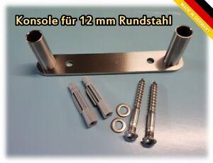 Doppelte Konsole für 12 mm Rundstahl - Edelstahl Halterung V2A INOX Nirosta