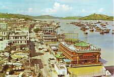KOWLOON HONG KONG VIEW OF INNER HARBOUR MACAO PALACE FLOATING CASINO 1981