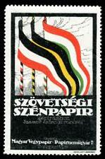 Hungary Poster Stamp - Triple Alliance Carbon Paper - WWI Propaganda & Advert.
