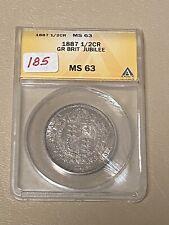 1887 Great Britain 🇬🇧  1/2C Half Crown 👑 Jubilee MS 63 SILVER Coin- *PRETTY!