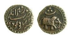 pcc2035_36)  India-Princely States MYSORE 1 PAISA KM 123.8 (1797)