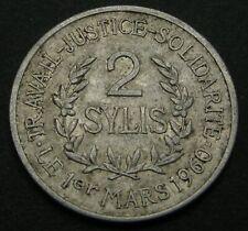 GUINEA 2 Sylis 1971 - Aluminum - VF - 3231