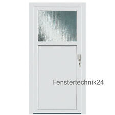Kellertür  Kellertür aus Kunststoff | eBay
