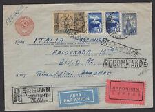 RUSSIE ARMENIE : Enveloppe Recommandé Par Avion EXPRES de 1958 Entier 1 R