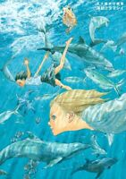 Daisuke Igarashi Art Works Kaiju and Tamashii First Illustration Book Japan F/S