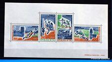 MALI 1972 316-19 Bloc 6 C147-50a Olympics Munich 72  NEUF ** MNH  BD11