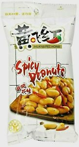 Huang Fei Hong Spicy Peanut 110g 黄飞红 麻辣花生 (Pack of 2) Fast Shipping