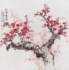 """Chinese Cherry Blossom Art -  QUALITY Canvas print poster - 12x8"""""""