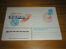 "1979 Russia Stamps ""TELECOM 79"" Printed Envelope COVER with Special Red Cancel"