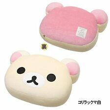 San-X Korilakkuma Face Soft Plush Cushion Pillow - MP80101 (Size L)