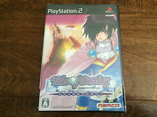 Tales of Destiny Director's Cut - PlayStation 2 Japan Brand NEW NIB PS2 CIB Case