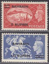 Bahrain 1951 King George VI 5r, 10r Surcharge Mint SG78-79 cat £58