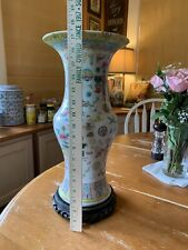 Old Chinese Porcelain Famille Rose Precious Objects Vase 19th Century