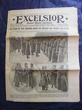 Giornale Excelsior 21 gennaio 1916 Lo Zar con i soldati Guerre 1914 1918