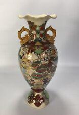 """Large Antique Japanese Satsuma Urn Vase - 16"""" Tall - Hand Painted"""