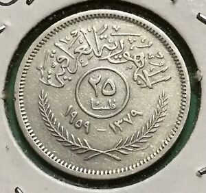 Iraq 25 Fils 1959 Silver Coin, Km#122.