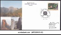 INDIA - 2017 RAJGAD FORT SPECIAL COVER WITH SPECIAL CANCL.