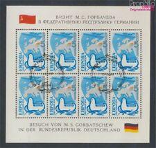 Soviétique-Union 5955 Feuille miniature oblitéré 1989 Europe (9027438