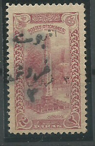 1920 TURKEY IN ASIA ANKARA GOVERNMENT 3rd TYPE 3k/2p  BLACK OVERPRINTED MLH